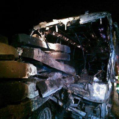 CARRETERAZO EN VERACRUZ: Saldo de 13 muertos al chocar autobús de ADO y camión de carga