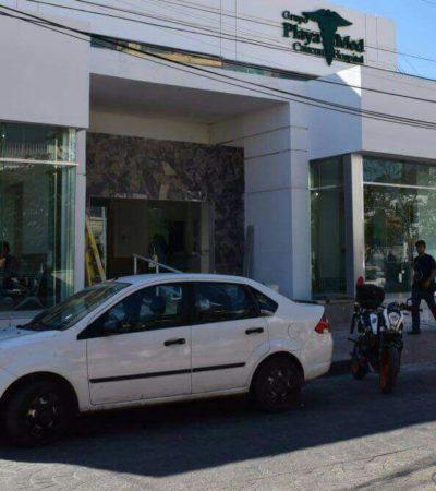 Refuerzan vigilancia en torno al hospital PlayaMed por reporte de hombres armados