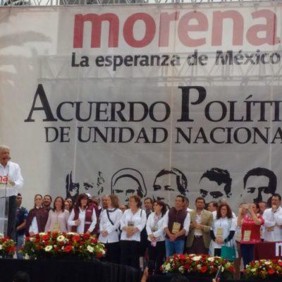 SE SUMAN MÁS PERSONAJES A MORENA: Firma AMLO nuevo capítulo del Acuerdo Político de Unidad Nacional