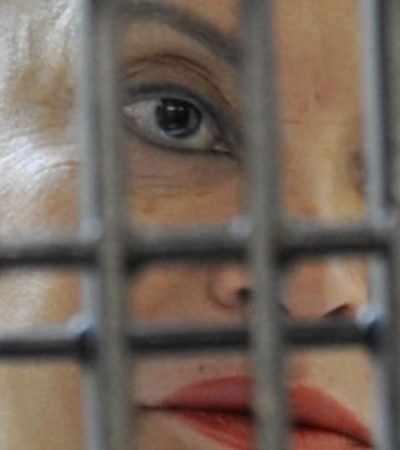 'CATAFIXIA' MEADE APOYO DE LA 'MAESTRA': Envían a Elba Esther Gordillo a prisión domiciliaria y el Panal se suma a la coalición del PRI y PVEM