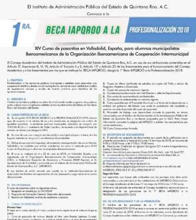 Lanzan convocatoria de beca para funcionarios públicos en Valladolid, España