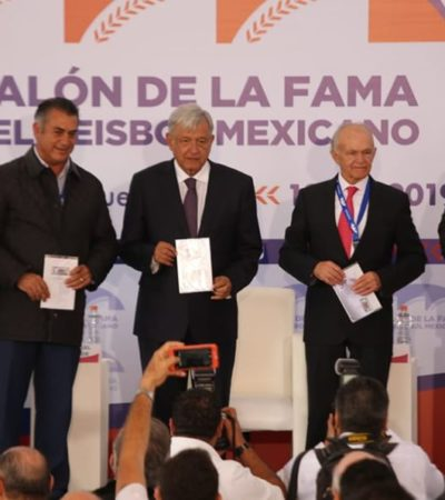 Inaugura AMLO Salón de la Fama del Beisbol en Monterrey y dice que fue 'prospecto de grandes ligas'