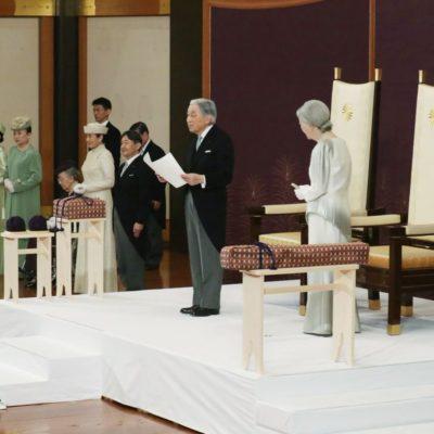 Abdica Akihito en Japón; Naruhito, su primogénito y príncipe heredero, será proclamado emperador