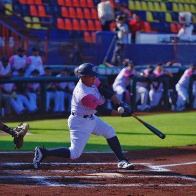 TIGRES VIAJA CON SED DE VENGANZA: En la 2da parte de la primera vuelta de la temporada 2019 de la LMB, los Tigres de QR visitarán los Dos Laredos y Monclova