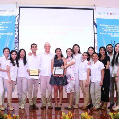 Representarán jóvenes de Yucatán a México en concurso universitario en China