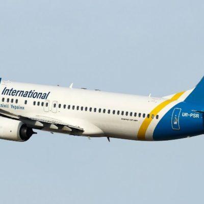 TRAGEDIA AÉREA EN IRÁN: Se estrella avión ucraniano con 180 personas